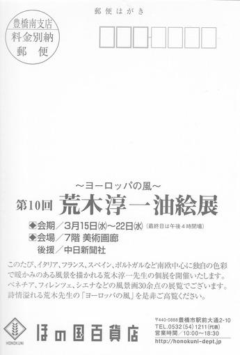 IMG_20170210_0005