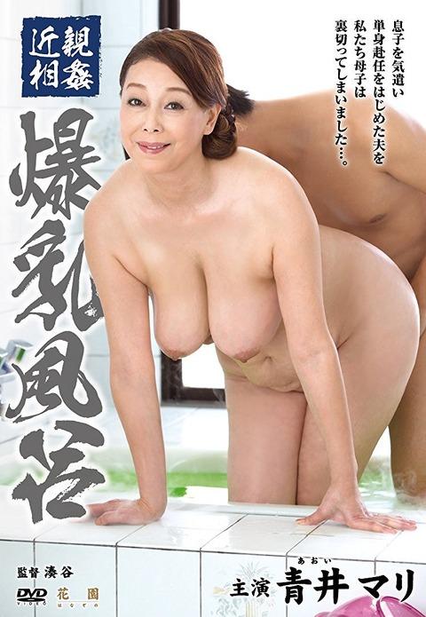 青井マリ・あうん02