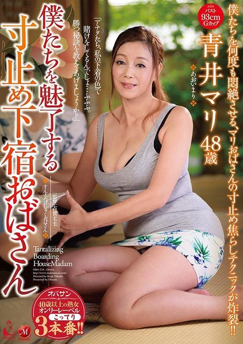 青井マリ・あうん01