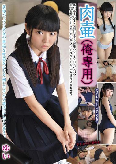 早乙女ゆい・花・ムーランルージュ5