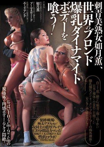 如月薫01