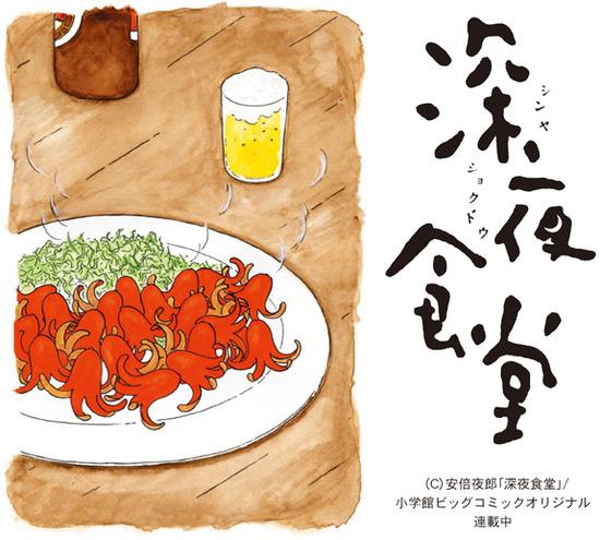manga_win_tytle_n575