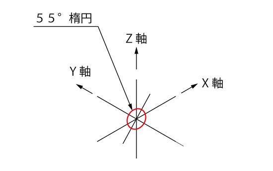 02_部品8
