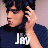 JAYalbum