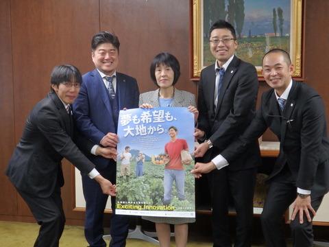 12=道青協の知事表敬訪問