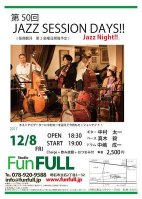 jazz20171208