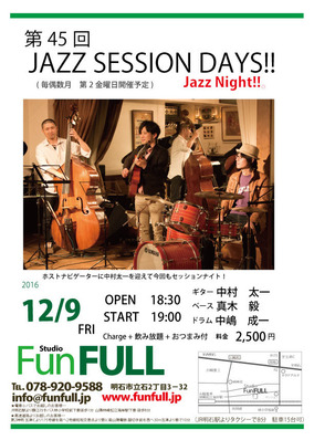 jazz20161209