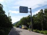 八ヶ岳10