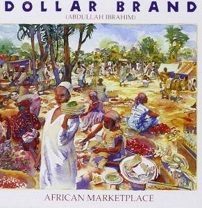 ダラーブランド アフリカンマーケットプレイズ (291x300)