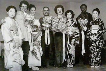Keith american quartet1974 photo
