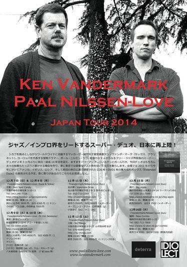 Ken Paal 2012120708