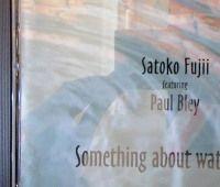 ポールブレイ 藤井郷子 2 (200x170)