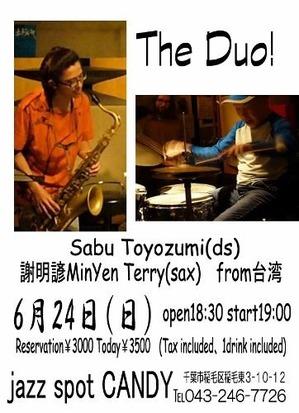 sabu謝のコピー (362x500)