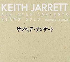 キース Sun Bear Consert