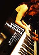 山中千尋 Live 2007