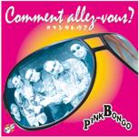 Pink Bongo CAV