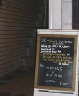 田中邦和&川村結花 dress