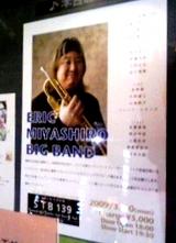 EM Band 200903