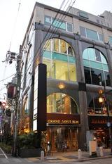 Grand_Janus_Building