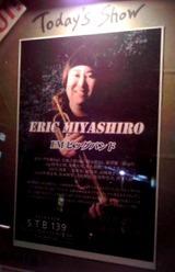 EMB_STB139_201112