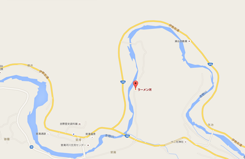 ラーメン河 - Google マップ