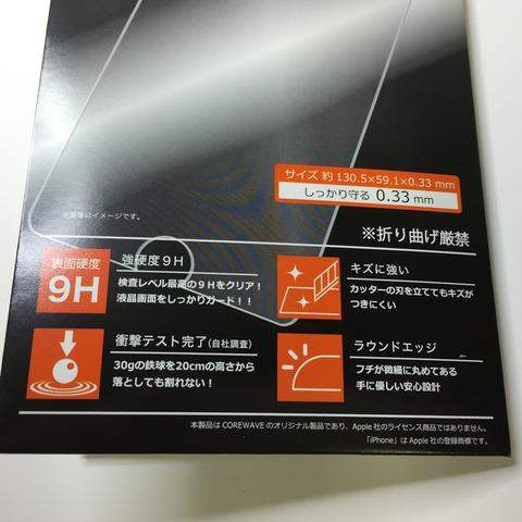 100en_glass5