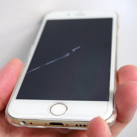 iphone9_8