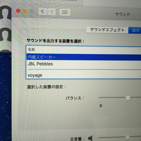 JBL_peb4