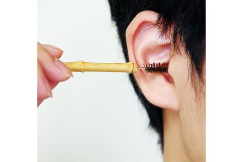 【老舗たわし店監修】新商品「耳かき用たわし」がSNSで話題、早くも1ヶ月待ち