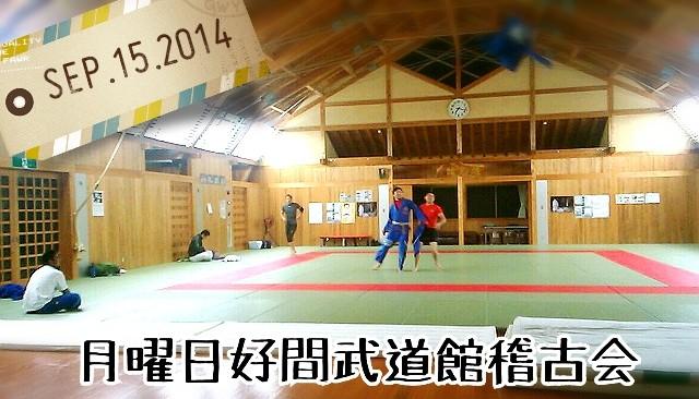 2014-09-15-21-41-46_deco