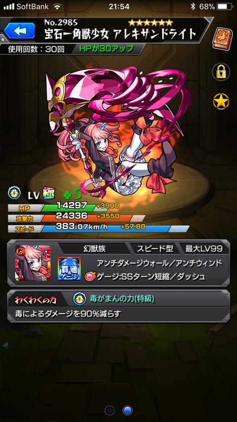 IMG_0441
