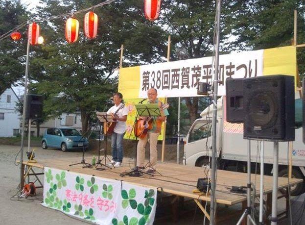 西賀茂平和まつり2013
