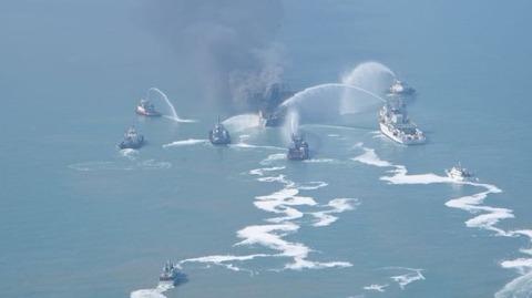 tankerfire