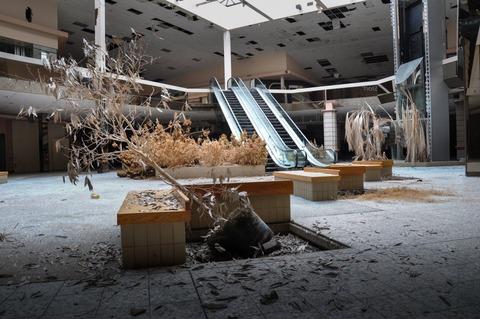 shuttered malls