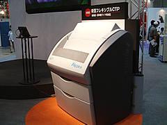 三菱製紙のプレートセッター