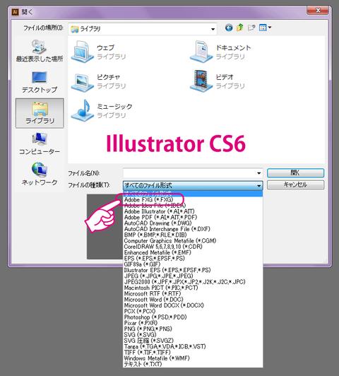 20131204-Adobe-FXG-03