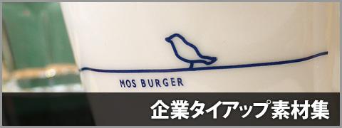 20110404-mos-00