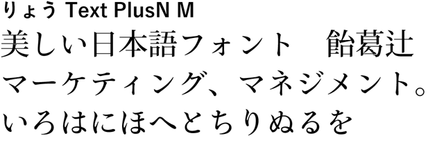 20160321-Creative-Cloud-Typekitの日本語フォント-01-43