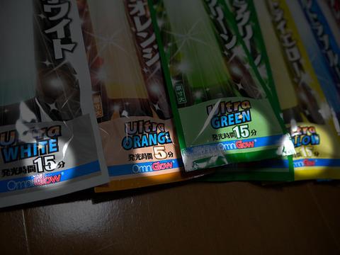 20110624-アイドルマスターライブ-04