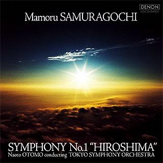 20130415-佐村河内守-交響曲第一番HIROSHIMA-01