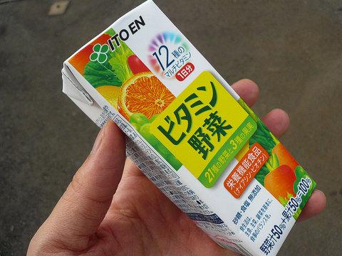 伊藤園 ビタミン野菜