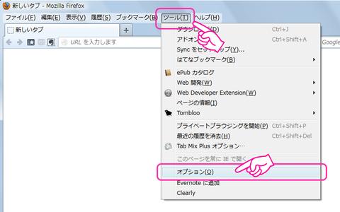 20130221-Firefox19-PDF文字化け-XP-01
