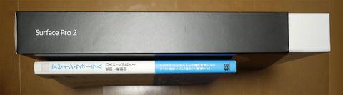 20131027-Microsoft-Surface-Pro-2-04