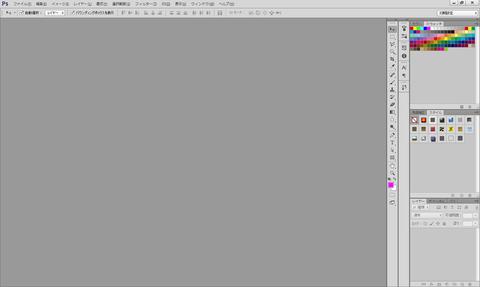 20120912-Photoshop-ワークスペース-01