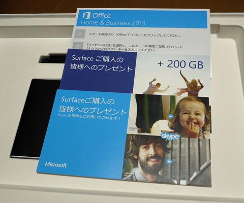 20131027-Microsoft-Surface-Pro-2-07
