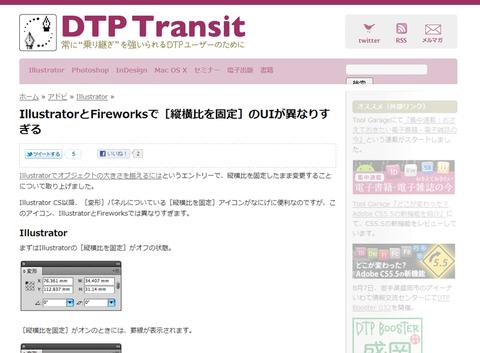 20110805-dtptransit-01