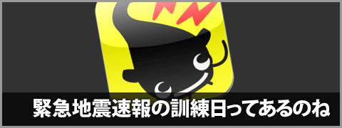 20111201-yurekuru-00