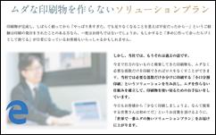 20160212-Webフォント-Edge-02