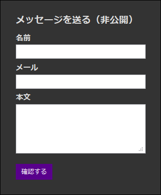 20140424-フォームコントロール-HTML5-01