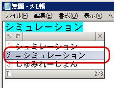 アイドル育成シュミレーション-3